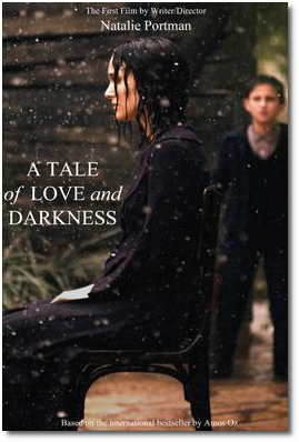 A Tale of Love and Darkness (2015)